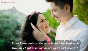 Cute Romantic Love Status For Her Him Pyar Quotes In Hindi Cool Cute Love Quotes For Your Boyfriend In Hindi