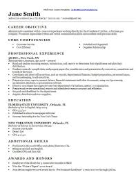 core competency section in resume best professional resume templates best resume zipjob hr professional resume samples