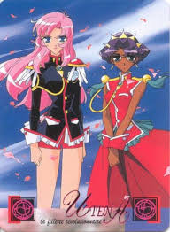 Castle: Revolutionary Girl Utena ...