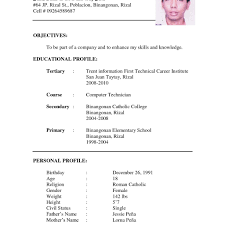 Job Resume Formats Sample Resume Format Job Application For Freshers Pdf With Regard To 15