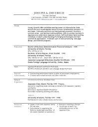 Resume Templates For Bartenders Bartender Resume Templates Bartender