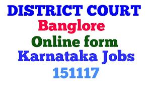 District Court Bangalore Recruitment 2017 For Peon Stenographer