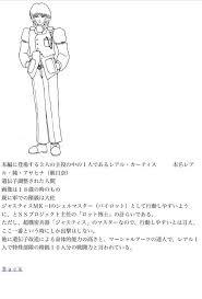 親に殺されたドラクエ10有名プレイヤーが自称イラストレーターとして使っ