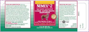 Nemex 2 Non Sterile Pfizer Animal Health Veterinary