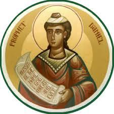 Пророк Даниил конец света