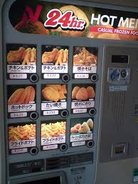 Japanese Food Vending Machines Simple Fries Your Order While You Wait Good Old Memories Of Japan