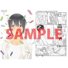 Color Chart O Kimi Ni Hirose Ryuuhei Utsumi Subaru