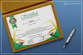 Sertifikat Pelatihan Desain Sertifikat Pelatihan Pengakderan Pd Ipqah Palangka