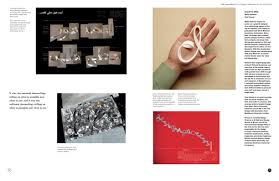The Design Method Eric Karjaluoto Graphic Design Process From Problem To Solution 20 Case