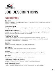 Food Service Job Description For Resume Barista Job Description Resume Samples Best Of Alluring Hospital 6