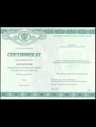 продление сертификатов ПРОДЛЕНИЕ СЕРТИФИКАТА МАССАЖИСТА