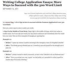 Example Of College Essays For Common App Common App Word Limit Tough To Keep Your Essay Short But It Can