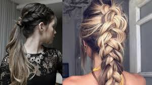 Simple And Very Beautiful Hairstyle On