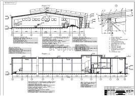 Дипломная работа по строительству на тему Ледовый дворец в г  6 Разрезы