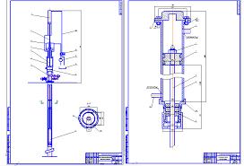Дипломная работа Целью данного дипломного проекта является  Дипломная работа Целью данного дипломного проекта является разработка конструкции безбалансирного гидроприводного станка качалки