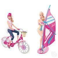 Купить Игрушки для девочек в Нижнем Новгороде - Я Покупаю