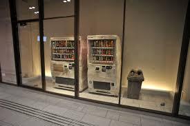 Wooden Vending Machine Adorable December 48 Tokyobling's Blog Page 48