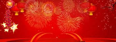 New Year Backgrounds New Year Background Photos New Year Background Vectors And Psd