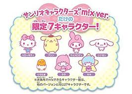 Tamagotchi Sanrio Mix Growth Chart Search Result Sano Shop