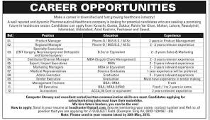 career opportunities in lahore sukkur peshawar pk career opportunities