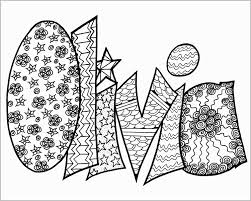60 Pretty Stocks Of Create Your Own Coloring Pages With Your Name