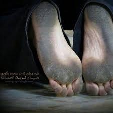 Image result for حسین من بیا و این دل شکسته را بخر