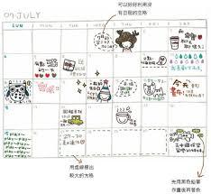 How To Create Your Own Calendar Doodles. Ssssooo Cute!!!! Kawaii ...