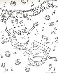 Holiday : Hanukkah Blessing Hanukkah Coloring Pages Printable ...