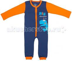 <b>Viva</b> Baby Комбинезон для мальчика Super dino M1213 ...