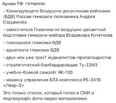 Мы приняли решение об укреплении границы с Украиной, - Лукашенко об увеличение численности пограничников - Цензор.НЕТ 7270