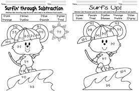 adding subtracting coloring pages addition and subtraction sheets math freebie