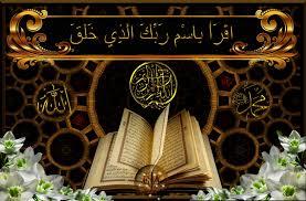 Hd 3d Wallpaper Islamic - 3800x2500 ...