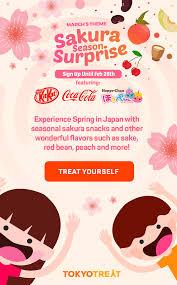 Sakura Designs Coupon Code Tokyotreat March 2018 Spoiler 4 Coupon Code