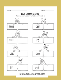 Hindi worksheets for class 2 hindi alphabet words. Fun Two Letter Words Writing Activity Worksheets For Preschools Preschool Elearning Kindergarten Lette Two Letter Words Preschool Sight Words Phonics Words