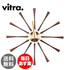 vitra vitra wall clocks wall clocks wall clock walnut spindle clock walnut 215 011 03