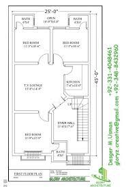 Broderbund 3d Home Architect Home Design Deluxe 6 Free Download 3d Home Architect Home Design Deluxe Version 9 Free Download