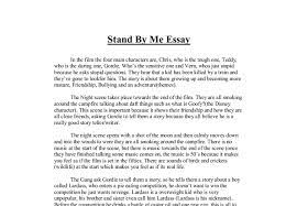 write me an essay ap english poem analysis essay good job  write me an essay ap english poem analysis essay good job qualifications put resume com
