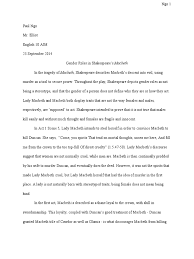 macbeth argument essay gender roles google docs pdf macbeth