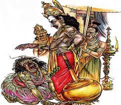 Surpanakha के लिए चित्र परिणाम