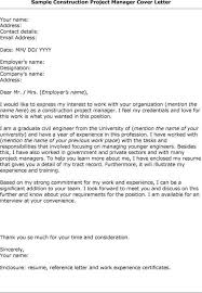 building project manager cover letter