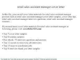 Director Cover Letter Sample Security Director Cover Letter Resume ...