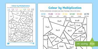 Kindergarten number worksheets 1 20. Printable Maths Colouring Multiplication Sheets