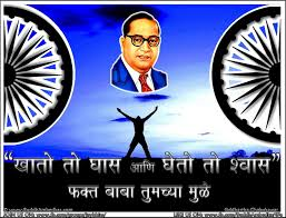 Siddhartha Quotes Extraordinary Dr Babasaheb Ambedkar Wallpaper With Marathi Quote Siddhartha