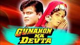 Sarshar Sailani Gunahon Ka Devta Movie