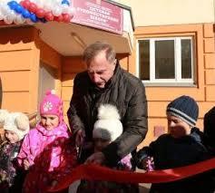 Официальный портал Люберецкого муниципального района Московской  В микрорайоне Красная горка открылось дополнительное помещение художественной школы