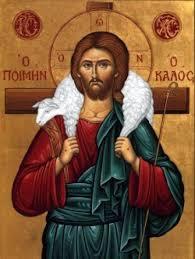 Resultado de imagen para jesús rey del universo