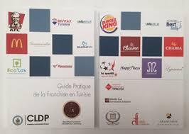 Publication Du Guide Pratique De La Franchise En Tunisie