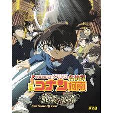 DETECTIVE CONAN Movie Full Score of Fear Anime DVD, Music & Media, CD's,  DVD's, & Other
