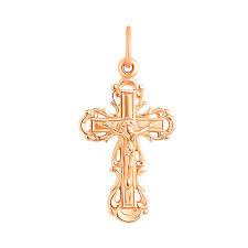 ukrainian style greek catholic cross cross pendant