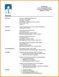 Sample Of Resume In Australia Resume Sample Australia Student Najmlaemah 15